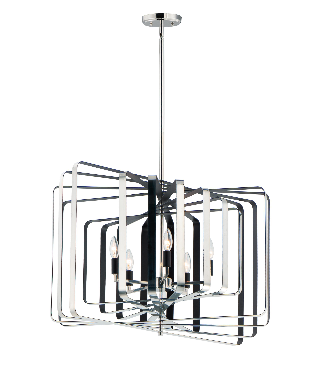 Radial 5-Light Pendant | Maxim Lighting