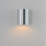 "Outpost 1-Light 7.25""H LED Outdoor Wall Sconce"